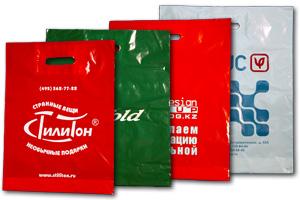 Пакеты ПВД оптом на заказ в Казани с полноцветной печатью